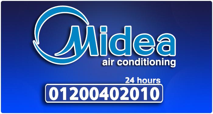 صورة اسعار تكييف ميديا 2020 Midea  في مصر الموقع الرسمي توكيل تكييفات ميديا